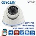 Sony imx323 2mp onvif 2.4 1080 p ip cctv cámara de vigilancia de interior Construido en la cámara POE Lente HD H.264 IR-CUT P2P Android/IOS