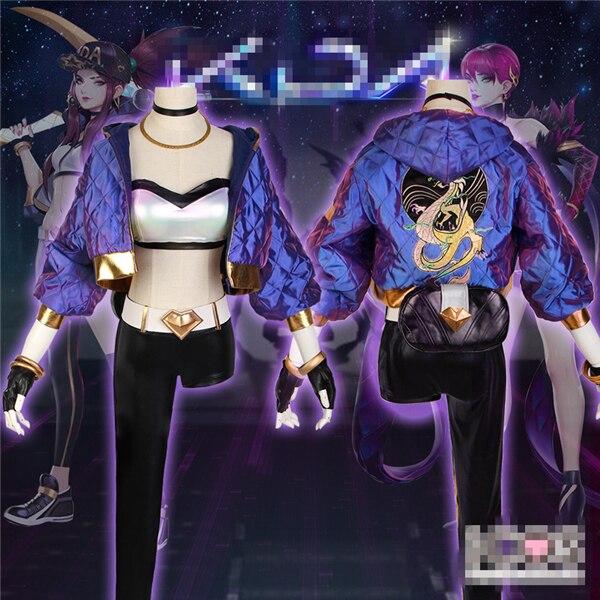 Anime KDA Akali cosplay costumes LOL Idol singer new skin kda akali blue punk jacket iridescent colors coat hat bag full sets