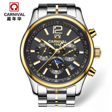 Carnival men's mechanical watches