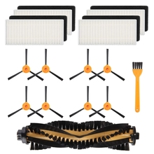 8 Brushes + 4 Hepa Filters + 1 Main Brushes For Ecovacs Deebot N79 N79S Robotic Vacuum Cleaner,Side Brushes,Filter,Main Brushe for imaje 9232 main filter eb19134