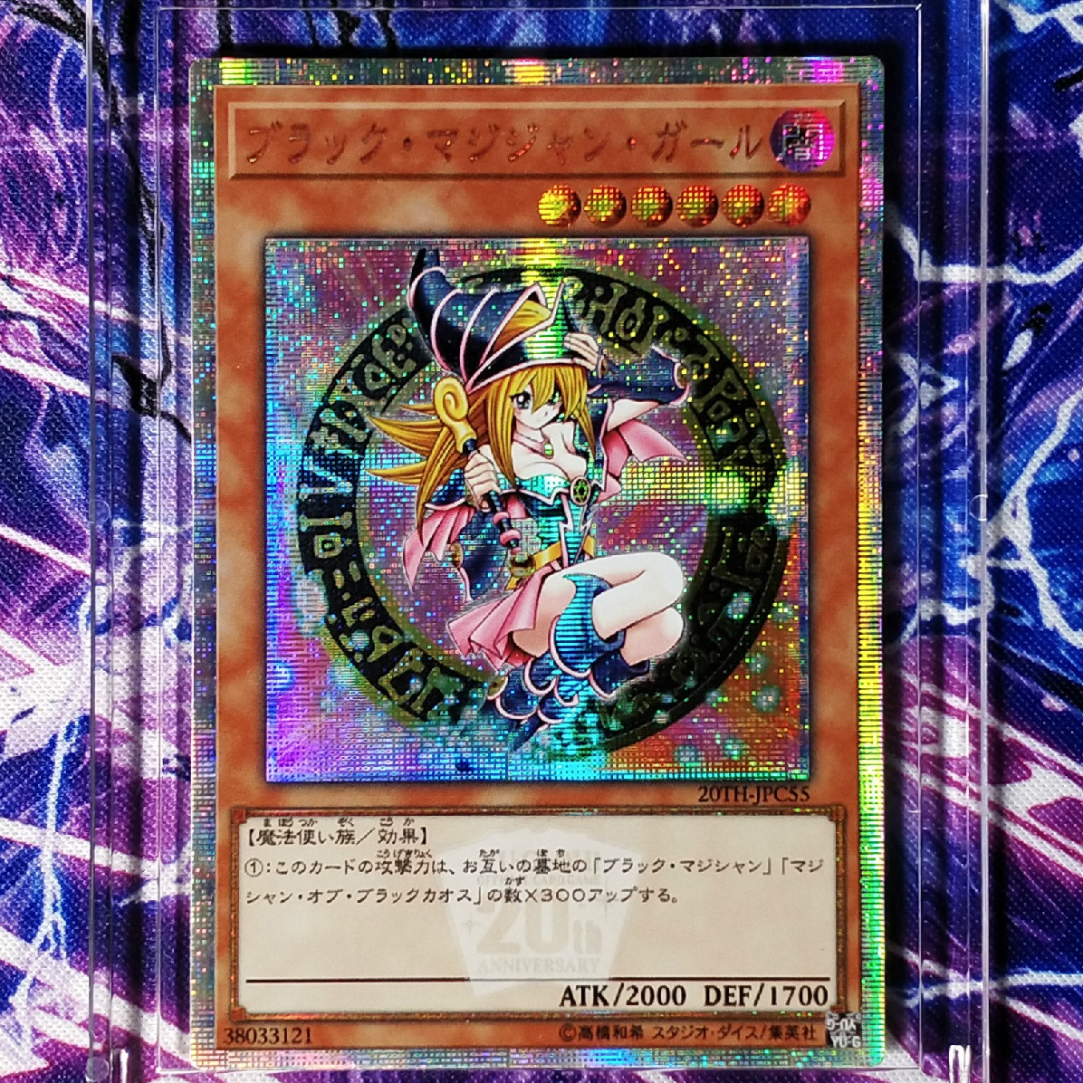 Yu Gi Oh Black Magician DIY Colorful Toys Hobbies Hobby Collectibles Game Collection Anime Cards