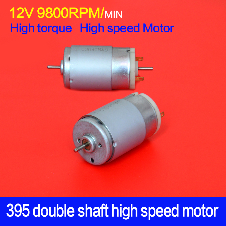 Double output shaft high speed <font><b>motor</b></font> strong magnetic brush DC12V 9800 turn large torque <font><b>395</b></font> <font><b>DC</b></font> <font><b>motor</b></font> image