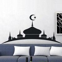 Islam islamique stickers muraux Livraison Gratuite De Haute qualité Sculpté (ne pas imprimer) autocollants de décoration murale maison autocollants art PVC vinyle Y-192