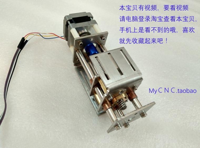 [MyCNC] Z Axis Module of Engraving Machine Small Slide Platform Module of Linear Guide Slide Platform 5.5CM/15CM module amenability of banach algebras