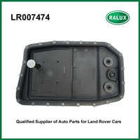 Масляный поддон с автоматической передачей для Discovery 3/4 Land Range Rover Sport BMW JAGUAR с фильтром и прокладкой  6 скоростей LR007474 24117571227