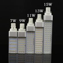 Лампада E27 G24 G23 7 Вт 9 Вт 11 Вт 13 Вт 15 Вт 110 В 220 В 240 В горизонтальное Подключите лампы SMD2835 Bombillas LED PL Кукурузы Лампы Пятно света Освещение