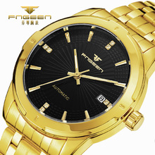 FNGEEN Lujo Hombres de Negocios de Lujo Esqueleto Mecánico Automático Relojes de Acero Inoxidable 30 M Impermeable Reloj 6802G