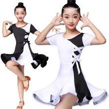 สีขาวสีดำละตินการแข่งขันเต้นรำชุดเต้นรำละตินสำหรับสาวเด็กละตินเต้นรำเครื่องแต่งกายสำหรับสาวเด็ก