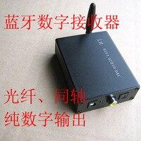 APTX HD Wireless Bluetooth Digital Receiver Optical Fiber Coaxial Two Channel Digital Output CSR8675 Chip