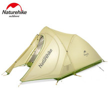 NatureHike 2 Person Camping Tent 20D Silicone Fabric Waterproof Double Layer Outdoor Ultralight Camping Hiking Tent