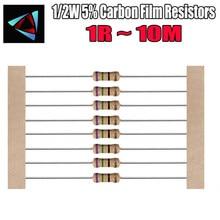Resistores de filme de carbono 1/2w, 100 1 ~ 10m 100r 220r 1k 5% k, 1.5 peças resistência resistente 2.2k 4.7k 10k 22k 47k 100k 100 220 1k5 2k2 4k7 ohm