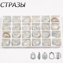 White Opal Crystal Stone NO hotfix rhinestones Loose Diamond K9 Glass Fancy Stone Rhinestones for Jewelry Making Dress Garment no stone unturned