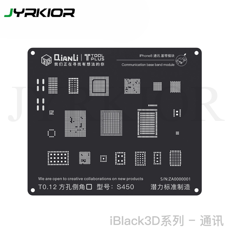 Jyrkior QianLi 3D Communication Baseband Module Plant Tin Mesh BGA Reballing Black Stencil Template For IPhone 8P/8/7/7P/6S/6/5S