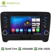 2Din Quad Core 16GB 3G BT FM DAB+ USB Android 5.1.1 HD 1024*600 Car DVD Player Screen GPS Radio PC Stereo For Audi TT 2006-2014