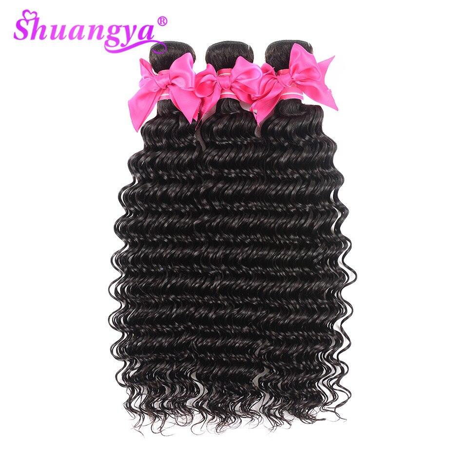 Shuangya Remy Hair 4 Bundles Deep Wave Brazilian Hair Weave Bundles 100% Human Hair Extensions Natural Color Hair Weaves-in 3/4 Bundles from Hair Extensions & Wigs    2