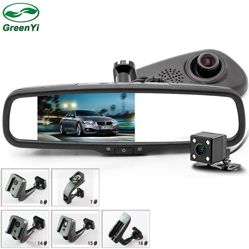 imágenes para Full HD 1080 P 170 Grados 848*480 de 5 Pulgadas IPS LCD de Pantalla Video Recorder DVR del coche Aparcamiento Cámara de Visión Trasera Espejo Retrovisor