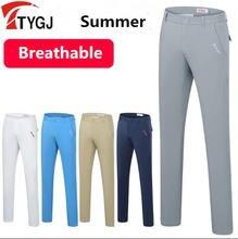 Летние спортивные штаны для гольфа мужские высокоэластичные