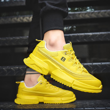 Leader Show Men Casual Shoes Breathable