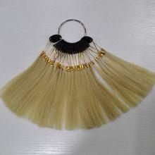 6 inch человеческих волос цвет кольцо для красоты цвет волос диаграмма naturalblonde цвет