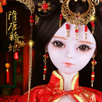 Handmade Bjd 1/3 Dolls Tang Dynasty Bride 23 Joint Articulated Doll Red Chines Dolls Girls Toys Children Birthday Xmas Gifts