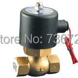 Air Gas Fuel NC Solenoid Valve 1 1/4 BSPP 12V DC 2L300 35 Water