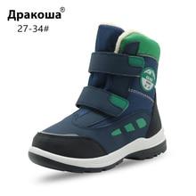 Apakowa/зимние шерстяные ботильоны для мальчиков; Детские Водонепроницаемые зимние ботинки для маленьких мальчиков; школьная зимняя обувь на плоской подошве