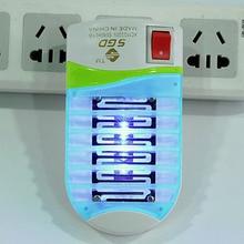 Светодиодный фотокатализатор, москитная ловушка для мух, насекомых, ловушка, ночная лампа
