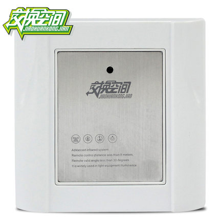JIR-A4 White 86 Type Four Ways Light touch switches  IR Remote Control Switch 220V With Buttons