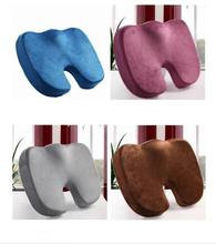 1PC Coccyx Orthopedic Memory Foam Seat Cushion for Chair Car Office Home Bottom Seats Massage Cushion