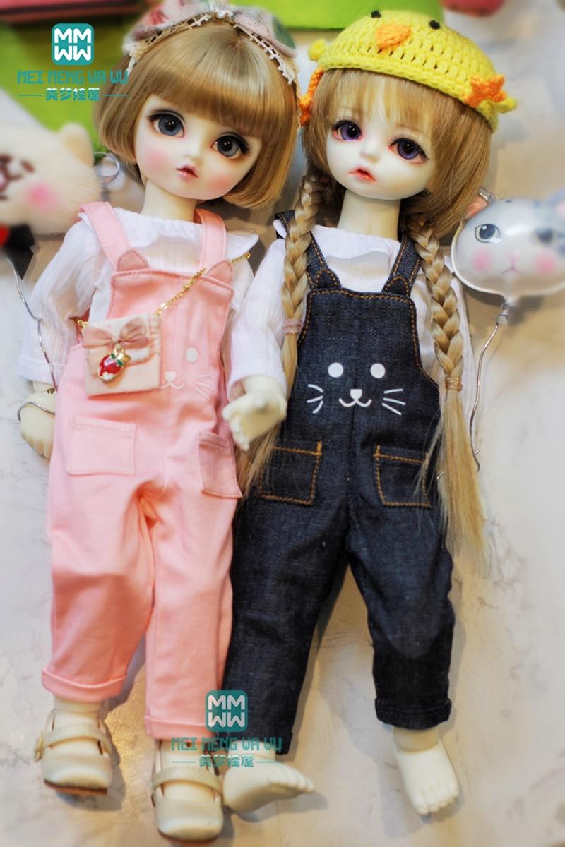 Doll Clothes Fits 27cm-30cm 1/6 BJD Doll Fashion Shirt +Casual Trousers Pink Denim Blue