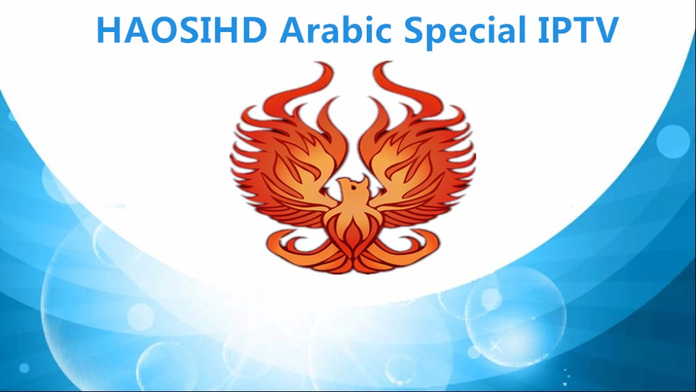 Best Arabic IPTV Android TV Box HAOSIHD TV A1 stable server