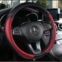 Kkysyelva Чехлы рулевого колеса автомобиля universal 15 inch