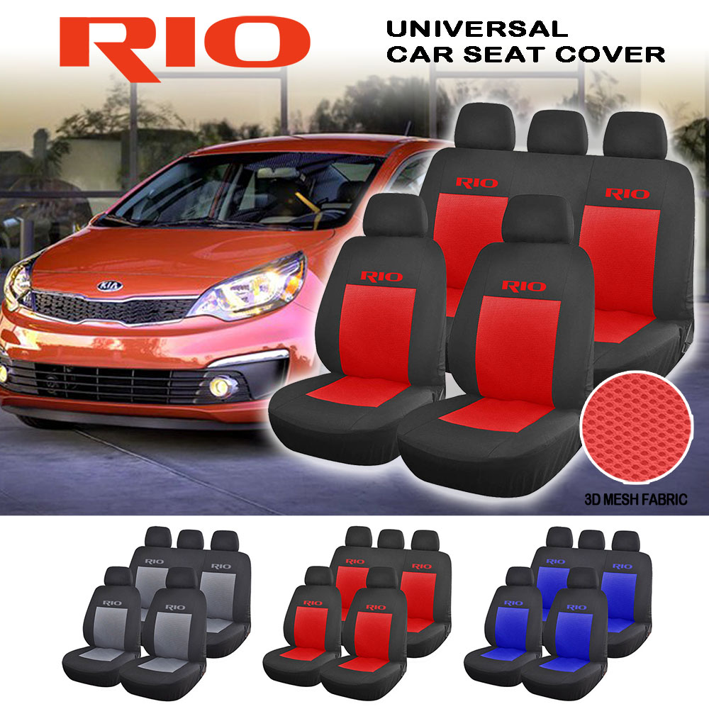 Aliexpress.com : Buy Rio Universal Styling Car Auto ...