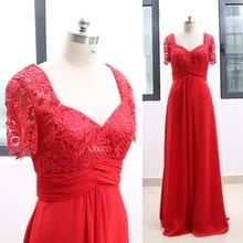 aab294d1b Rojo una línea larga con cuello en V de manga corta boda fiesta vestido de  la madre de la novia vestido de noche Formal XL 26436.