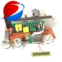 20 khz-40 khz 2000 w 스윕 주파수 전원 공급 장치 회로 기판 산업용 초음파 청소기 용 초음파 발생기 pcb