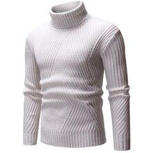 sólido Color suéter ropa