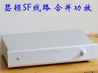 Finished S1 Integrated Power Amplifier 80W+80W Stereo Amplifier Reference SF 100 Power Amp Circuit