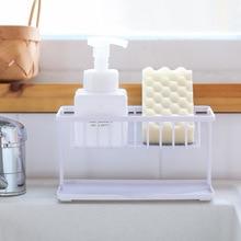1 Pieza de plástico fregadero de cocina soporte de esponja estante de drenaje de jabón cepillo organizador de almacenamiento accesorios de baño de cocina multifunción