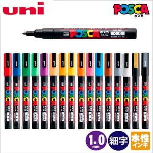 Image 5 - Uni Posca PC 3M boya kalemi kalem ince ucu 0.9mm 1.3mm 8 renk seti