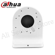 "Dahua סוגר PFB203W לד""ה IP מצלמה עמיד למים קיר הר Bracket חליפת עבור IPC HDW4431C A כיפת CCTV מצלמה DH PFB203W"