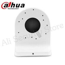 Dahua braketi PFB203W DH IP kamera su geçirmez duvar montaj braketi takım için IPC HDW4431C A Dome güvenlik kamerası DH PFB203W