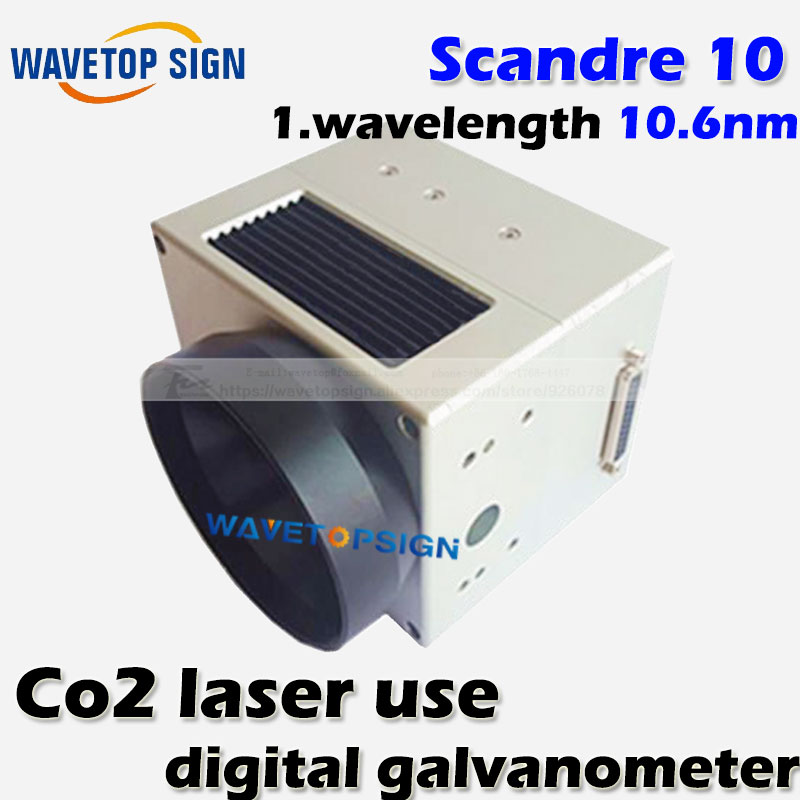 SACNdre10 digital galvanometer  Wavelength CO2 carbon dioxide digital indoor air quality carbon dioxide meter temperature rh humidity twa stel display 99 points made in taiwan co2 monitor