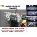 Для Audi A6 S6 A7 S7 2010 ~ 2014 Интеллектуальные Автомобильная Стоянка Камеры/с Треками Модуль Камеры Заднего Вида CCD Ночного Видения