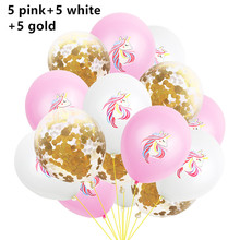 1set Hawaiian Unicorn Party Fiesta Balloons Baby Shower Happy Birthday Wedding Deco AnniversaireComunion Decoracion