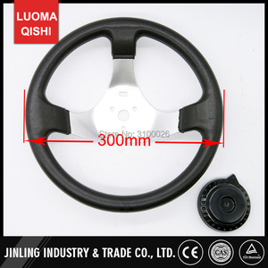 Image 3 - 300mm הגה 420mm הילוך אברה 380mm U משותף עניבת מוט Knuckle Assy Fit עבור סין 110cc ללכת Kart באגי UTV אופני חלקי