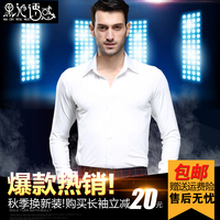 Men S New Square Dance Clothes Male Modern Dance Long Sleeved Adult Costume Contest For Latin