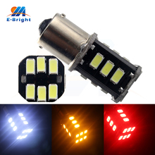 2-50pcs 12V 5730 18 SMD 1156 BA15S 1157 BAY15D Led Bulbs Turn Signal Indicator Parking Light White Blue Red Amber Free Shipping