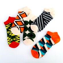 Happy Geometric New Ankle Checkerboard Stripe Style Socks Casual Pattern Street Skate Cotton Short Funny Women Men