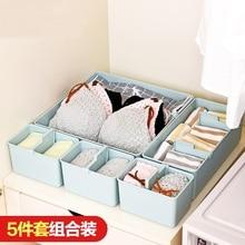 Тип ящика ящик для хранения белья коробка белье отделка настольный компьютер разделения грудь носки коробка для хранения