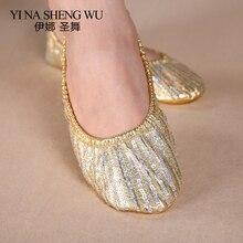 Обувь для танцы живота обувь с мягкой подошвой Для женщин танца живота практики; Фитнес живота аксессуары для танцев в полоску с блестками; туфли на плоской подошве